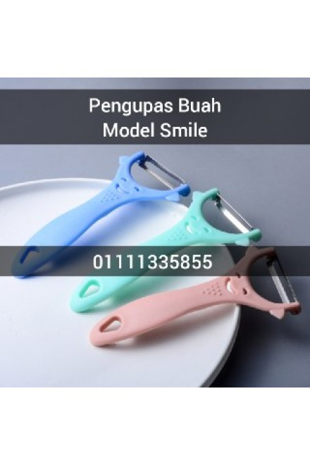 Doorgift pengupas Buah ( model smile)