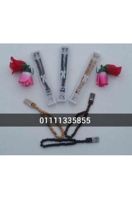 Doorgift Tasbih Kayu + Kotak Motif Bunga