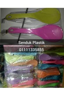 Doorgift Senduk Plastik Warna + Plastik