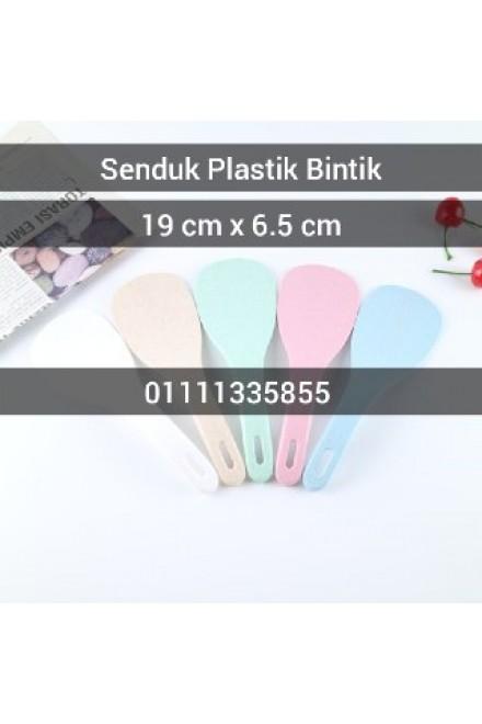 Doorgift Senduk Plastik Bintik